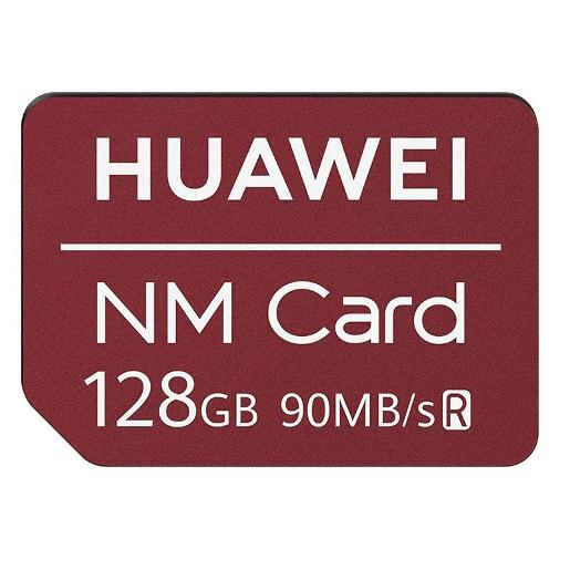 HUAWEI  NM card red