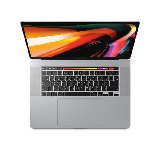 MacBook Pro 16-inch  with Touch Bar: 2.6GHz 6-core 9th