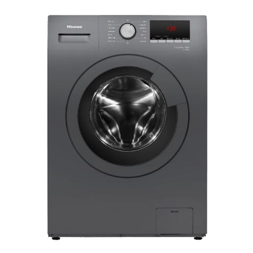 Hisense Washing Machine 8 KG Inox