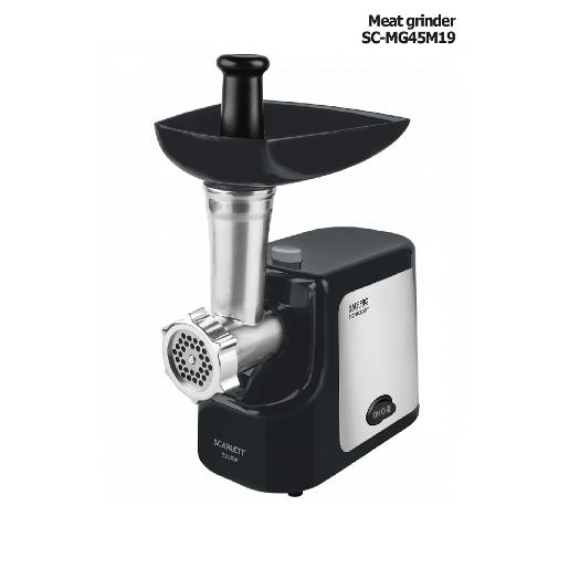 SCARLETT Meat grinder (graphite) 2000 W 2 grating With vegetable cutters Graphite